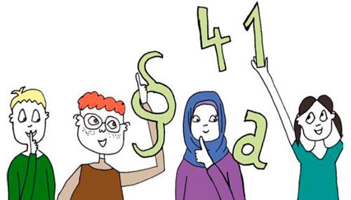 Symbolbild Jugendbeteiligung, Zeichnung: Martina Peao