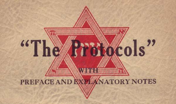 """US-Amerikanische Ausgabe der """"Protokolle"""" aus dem Jahr 1934, die fälschlicherweise angibt, dass der Besitz in Sowjetrussland mit dem Tode bestraft werde."""